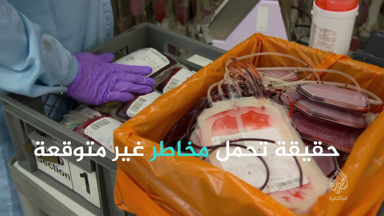 معركة الدم (برومو) 05 ديسمبر - 21 مكة المكرمة