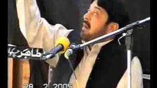 Allama Fazil Hussain Alvi Biyan Haq Da imam majlis at Dhan
