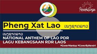 #10: Indonesian sings Pheng Xat Lao/ເພງຊາດລາວ, National Anthem of Laos - #JogjaMendunia