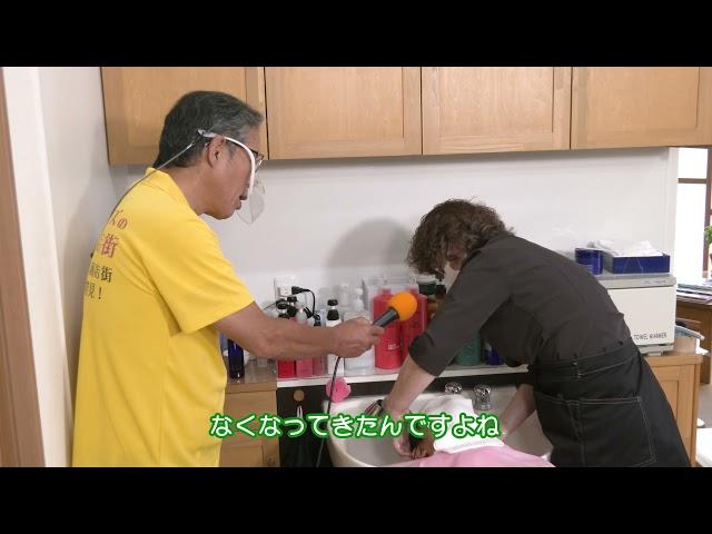 「Coiffure Narita」(コアフィール ナリタ)石垣マサカズのお店のお宝発見!