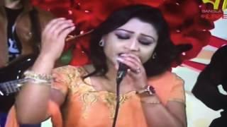 Sobar jibone prem Ashe by Bapita Bapi