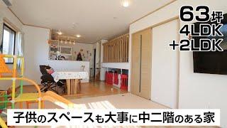 完全分離型、オール電化の二世帯住宅【お宅訪問インタビュー】