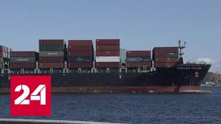 Фото Логистический кризис: сотни контейнеров застряли в порту Владивостока - Россия 24