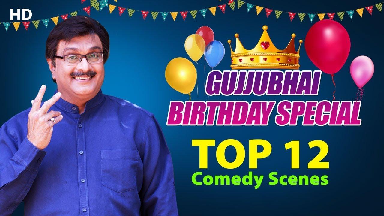 Top 12 Comedy Scenes | Happy Birthday Gujjubhai | Siddharth Randeria Comedy Scenes