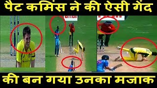 IND vs AUS 2ND ODI: Pat Cummins Flipped On The Bowling Crease To Send Ball Like For A Toss_D-Cricket
