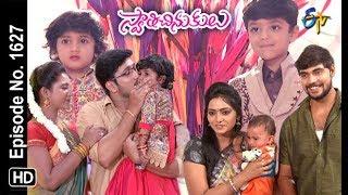 Swathi Chinukulu   19th November 2018   Full Episode No 1627   ETV Telugu