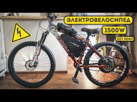 Электровелосипед 1500Вт / Electric bike 1500w / Серия 1- Сборка