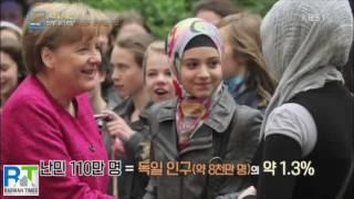 KBS Korea: Short Documentary on Ahmadiyya Mosque in Erfurt, Germany