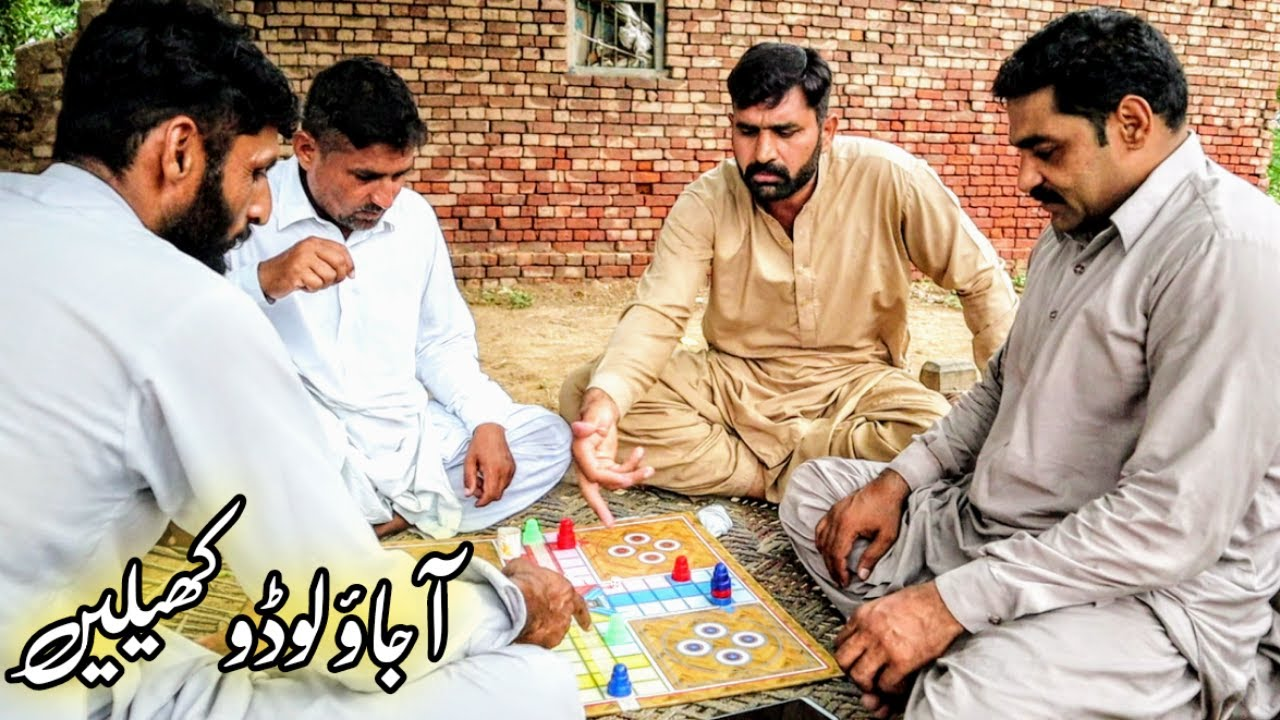 Mana Jutt Playing Ludo Star With Friends On His Farm House Pak | Mana Jutt Village Life | Thru Media