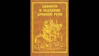 Сказание о белгородском киселе.