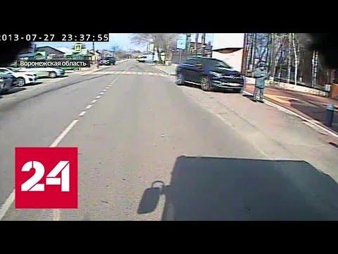Задержан воронежский лихач, впечатавший в стену курсанта - Россия 24
