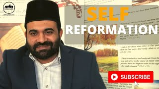Self Reformation | Daily Ramadan Reminder
