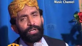 Mousan Dilbar Dilri Na Laien Ha - Wazir Ali Shah Sahib
