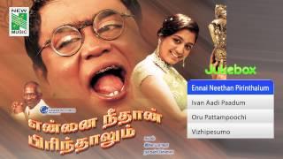 Ennai Neethan Pirinthalum  | Tamil Movie Audio Jukebox | (Full Songs)
