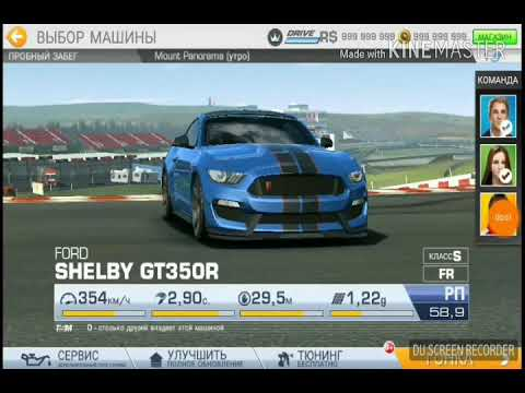 Real Racing 3 #27: Тест-драйв Ford Shelby GT350R