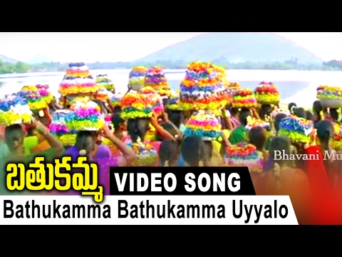 Bathukamma Video Songs || Bathukamma Bathukamma Uyyalo Video Song || Sindhu Tolani, Goreti Venkanna