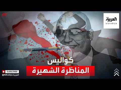 كواليس المناظرة الشهيرة بين فرج فودة والشيخ محمد الغزالي  - نشر قبل 7 ساعة