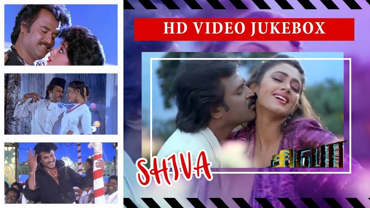 JUKEBOX 90's   சிவா Song  Superhit Romantic Playlist   Evergreen Songs   Rajinikanth Hits   Siva