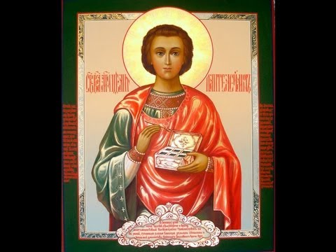 Молитва целителю Пантелеимону