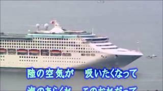 神戸一郎 - 海から来た男
