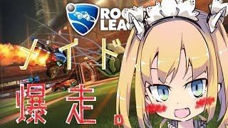 # 012 【理原ひなり】ひなりセレクト~Rocket League~【VTuber】