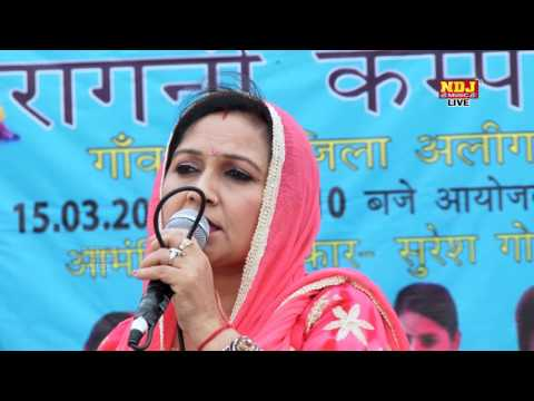 New Haryanvi Ragni # महाभारत के किस्से की हिट रागनी # Suresh Gola # Rajbala Bahadurgarh#NDJ Music