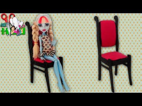 Видеозапись Как сделать СТУЛ для кукол Monster High, Barbie,  Ever After High / Muza Rukodeliya