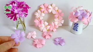【コピー用紙】サクラソウ / 【Paper flower】Primrose