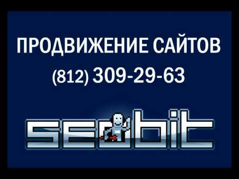 Банки Санкт-Петербурга - адреса филиалов, отделений