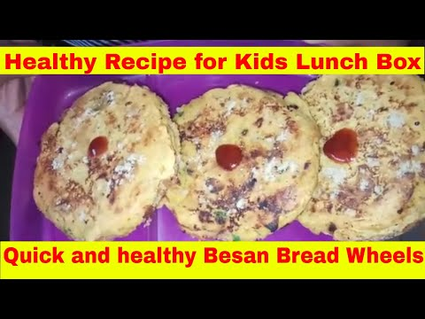 Quick and healthy Besan Bread Wheels Toast | Kids Lunch Box Recipes | Kids Tiffin Recipe