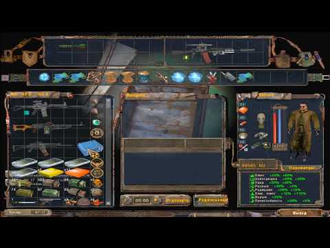 S.T.A.L.K.E.R.: Последний Сталкер Лаборатория X18. Найти контейнер