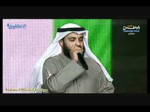 Sheikh Mishary Rashed Alafasy-Ya Tayba 2011