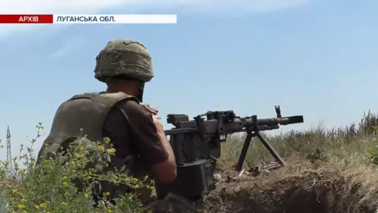 Штраф за постріл у відповідь: як в Україні відреагували на новий наказ Міноборони