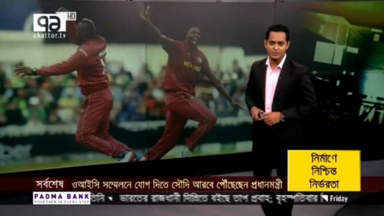 খেলাযোগ ৩১ মে ২০১৯   Khelajog 31 may 2019   Sports News   Ekattor TV