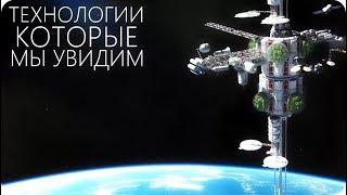 видео Статьи, материалы и технологии