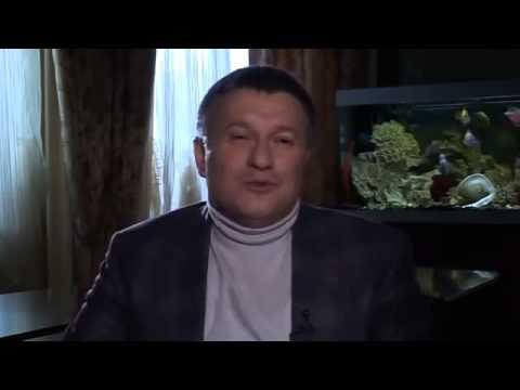 Арсен Аваков армянин