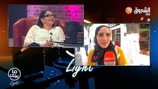 مابيناتنا - شاهد أراء الجزائريين في الشيخة #الزهوانية