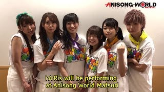 KAWAII High energy! Idol group i☆Ris gives a special message to fan...