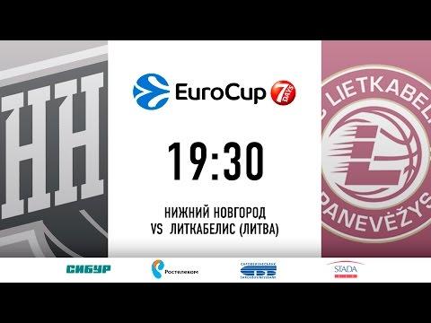 Еврокубок: Нижний Новгород vs. Литкабелис (Литва) 30.11.2016