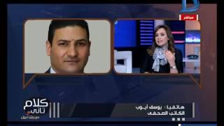 يوسف أيوب:الإعلام المصرى السبب فى حظر رسميًا السودان لاستيراد السلع الزراعية والأسماك المعلبة من مصر