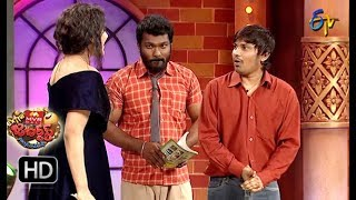 Rocking Rakesh Performance   Extra Jabardasth   14th September 2018   ETV Telugu