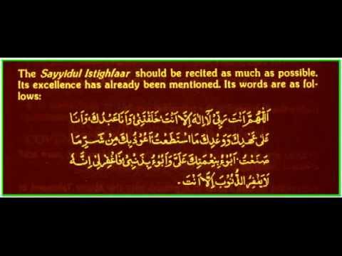 istighfar dua including sayyidul istighfar youtube