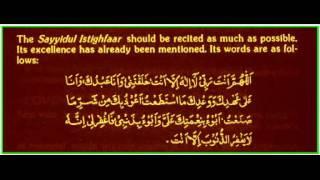 Istighfar Dua - including Sayyidul Istighfar