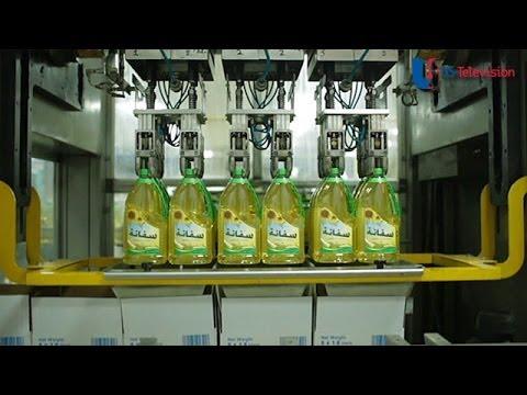 US Television - Oman 3 (Areej Vegetable Oils)