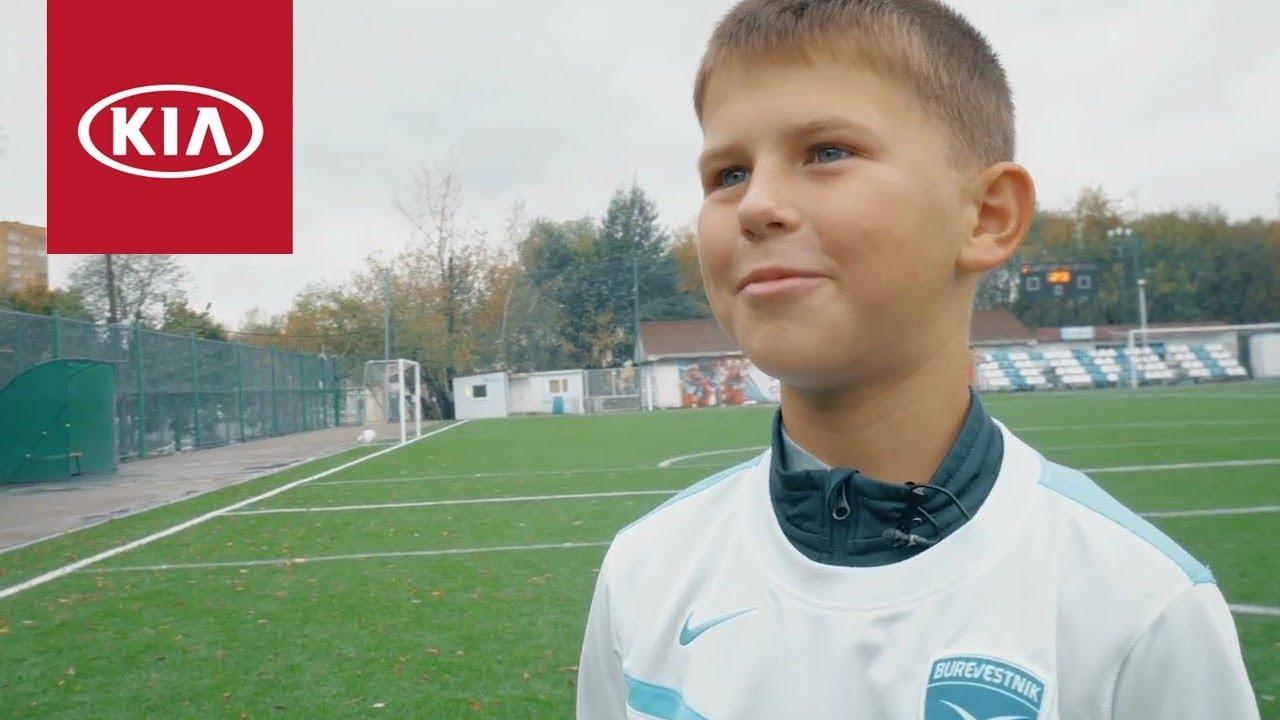Юный арбитр | Лига Европы УЕФА