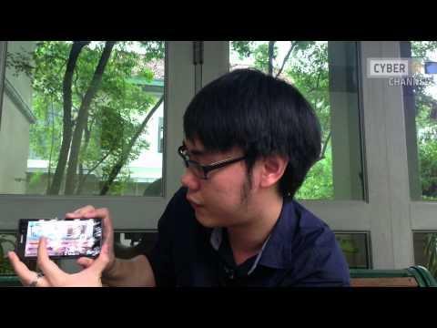 พรีวิว Sony Xperia Z1