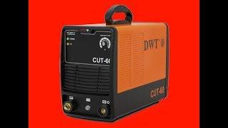 DWT CUT 60 - инверторный плазморез(Купить плазморез DWT CUT 60 в ..., 2014-08-21T10:29:03.000Z)