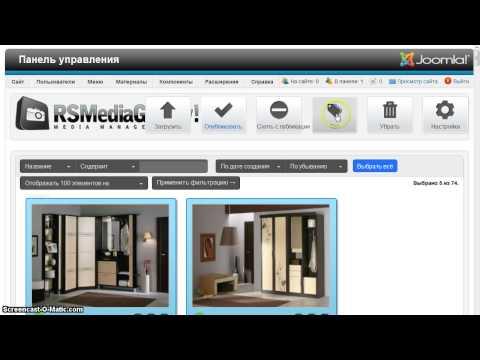 Как добавить фото-галерею на страницы сайта  Joomla