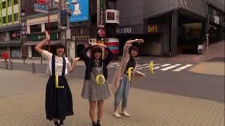 "Negicco結成15年目突入記念イベント祭!!! ""STAR☆JUMP☆STADIUM 2017"" ..."