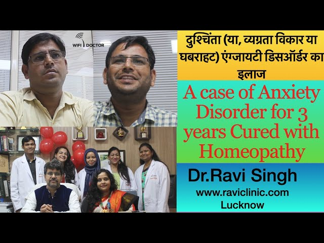 A Case of Anxiety Neurosis for 3 years Cured by Homeopathy Dr.Ravi Singh
